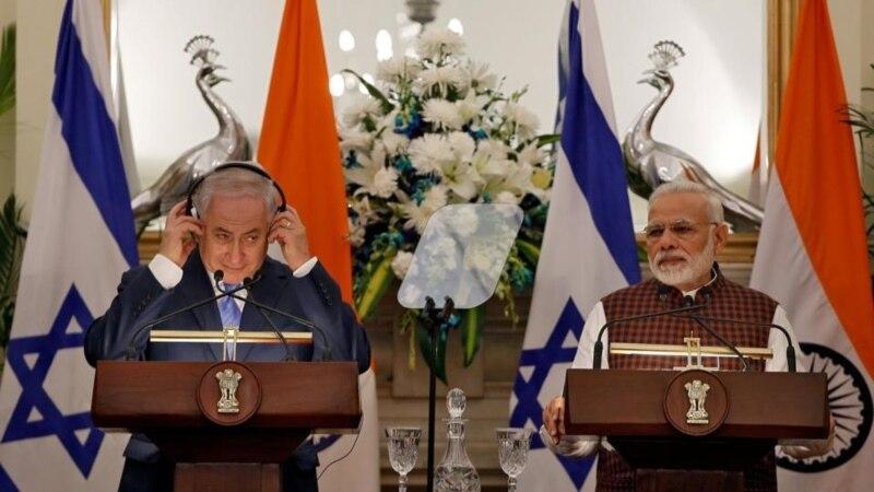 بھارت اور اسرائیل کے مابین 9 معاہدوں پر دستخط