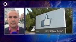 За полгода Facebook заблокировал 1.3 млрд фейковых аккаунтов