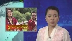 Kunleng News Jun 14, 2013