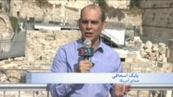 گزارش خبرنگار صدای آمریکا از اماکن مقدس در اورشلیم