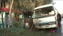 阿富汗調查造成8死16傷自殺炸彈襲擊