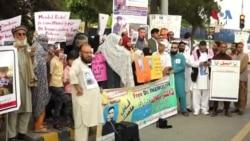 لاپتا افراد کی بازیابی کے لیے اسلام آباد میں مظاہرہ