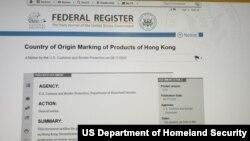 Hàng hóa sản xuất ở Hong Kong sẽ phải dán nhãn 'Made in China' Thông báo của Cơ quan Hải quan và Bảo vệ Biên giới Hoa Kỳ