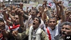 예멘인들의 반정부 시위