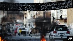 Bahrain's Top Court Upholds Dissidents' Sentences