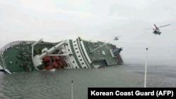 Авария парома у берегов Южной Кореи.16 апреля 2014г.