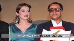 دکتر بهمن مقصودلو: کیارستمی زبان جدیدی در سینما به وجود آورد