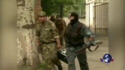 乌克兰分离分子击落政府直升机