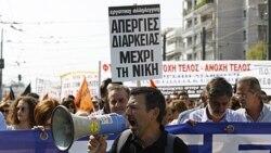 اعتصاب گسترده کارگران در يونان