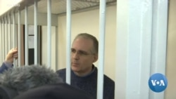US Citizen Accused of Spying Remains in Russian Custody Amid Investigation