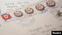북한에 억류 중인 미국인 케네스 배 씨가 가족에게 보낸 편지. 지난 6월13일 날짜로 작서된 편지에는 북한 소인이 찍혀있다.