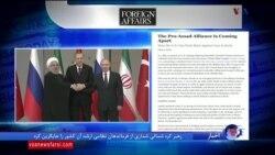 نگاهی به مطبوعات: بروز اختلاف میان حامیان بشار اسد در سوریه
