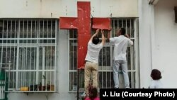 Police and authorities in Henan, China, raided a Christian church at the break of dawn on Sept 5. Church crosses were removed and Christian slogan on the walls were erased.