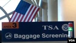 案发的安检地区标志(美国之音国符拍摄)