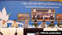 ျပည္ေထာင္စုၿငိမ္းခ်မ္းေရးညီလာခံ- ၂၁ရာစုပင္လံုတတိယအစည္းအေ၀းအတြက္ အၾကိဳညိွႏိႈင္းေဆြးေႏြးပဲြ (Myanmar State Counsellor Office)