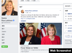 伊丽亚娜•罗斯-雷提南众议员在脸书上贴出的访台讯息。