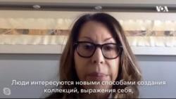 Донна Редел о будущем NFT