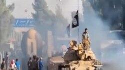 美國國務院報告:2014年全球恐怖襲擊增長35%