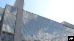 미국 워싱턴에 소재한 세계은행