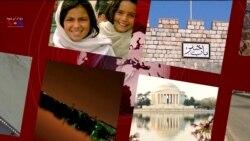 د امریکا سره د پاکستان د اړيکو ښه کولو خواهش به څنگه پوره کیږي؟