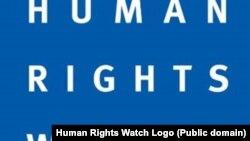 人權觀察組織標誌。