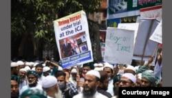 Demosntration in Dhaka against Israeli attack in Gaza on Eid day