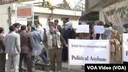 افغان ژباړونکي په کابل کې د برېتانیا د سفارت مخې ته