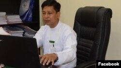 Zaw Htay