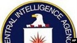 Obavještajni dužnosnici u SAD-u očekuju napad al-Qaide
