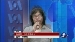VOA连线:台湾反课纲争议持续 部长与学生对谈结果破局