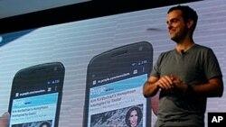 Galaksi Neksus telefon kompanije Samsung