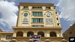 Le nouveau siège des Frères musulmans au Caire
