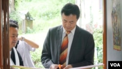 Ông Tsering Wangchuk.