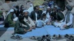 نهاد های کمک با نابیایان در هرات