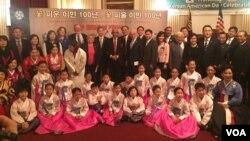 [뉴스 풍경] 미주 한인의 날 행사, 연방의회서 개최