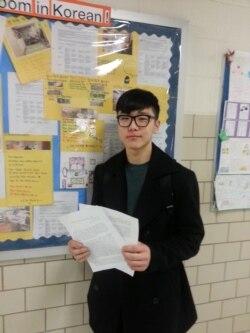 [뉴스 풍경] 뉴욕 한인단체, 유엔 북한인권결의안 통과에 대한 학생들의 관심 위해 글짓기 대회