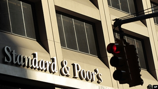 The Standard & Poor's building in New York, August 2, 2011