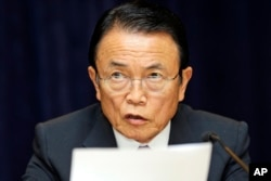 Bộ trưởng tài chánh Nhật Bản Taro Aso cho biết sẽ tiếp tục theo dõi sát diễn biến trên thị trường tiền tệ.