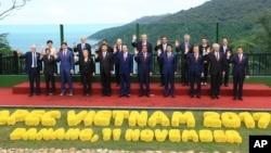 2017亞太經合組織領導人峰會合照