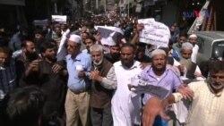 بھارتی کشمیر: روہنگیا مسلمانوں کے حق میں پُرتشدد مظاہرے