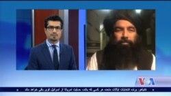 سید اکبر آغا: ۷۰ درصد خاک افغانستان نزد طالبان است