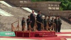 VOA连线(张蓉湘):第二轮美中外交安全对话周五华盛顿登场