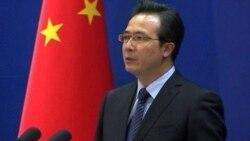 Территориальные споры в Южно-Китайском море