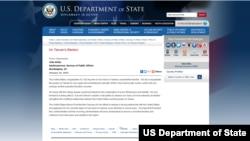 美國國務院祝賀蔡英文贏得台灣總統選舉。(美國國務院網頁截圖)