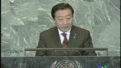 2011-09-24 粵語新聞: 日本準備向南蘇丹派遣維和部