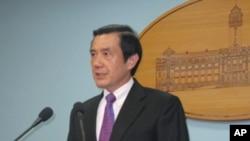 台湾总统马英九宣布正副司法院长提名