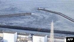 Nhật Bản hạn chế sử dụng năng lượng