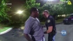 Звинувачення у вбивстві та нападі з обтяжуючими обставинами висунули колишньому офіцеру поліції Атланти. Відео