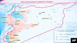 Se planteó un acuerdo para establecer cuatro zonas de escalamiento en Siria la cual entró en vigor a la medianoche del sábado 6 de mayo.