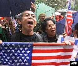 Filippin AQSh vositachiligini qo'llab-quvvatlamoqda